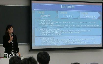 20170907社内改革