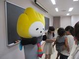 体験教室-1