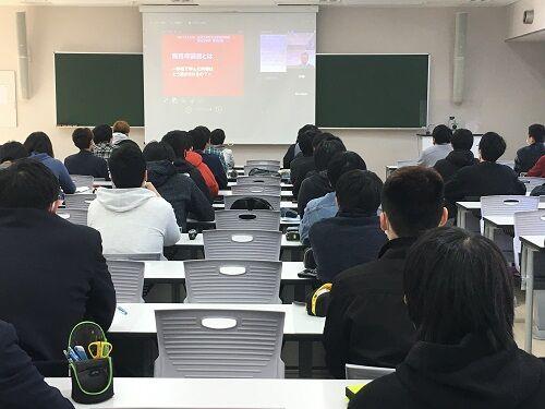 特別授業_20201224