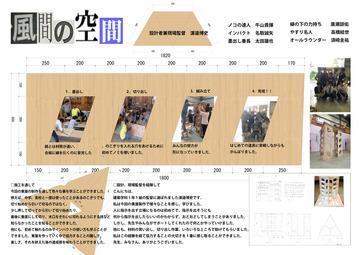 X4-1-1-パネル【ブログ用】