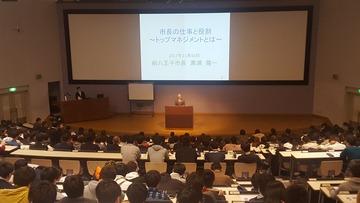 八王子学黒須顧問20171116_093932_001