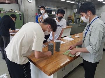 材料実験01