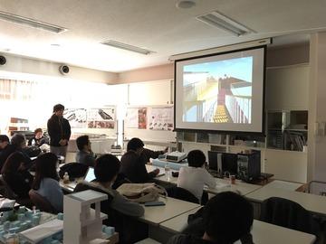 【建築】企業課題発表会