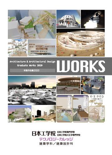 kenchiku_works