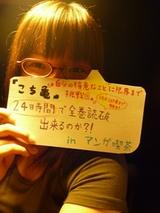 13高田美玲