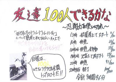 kataoka001