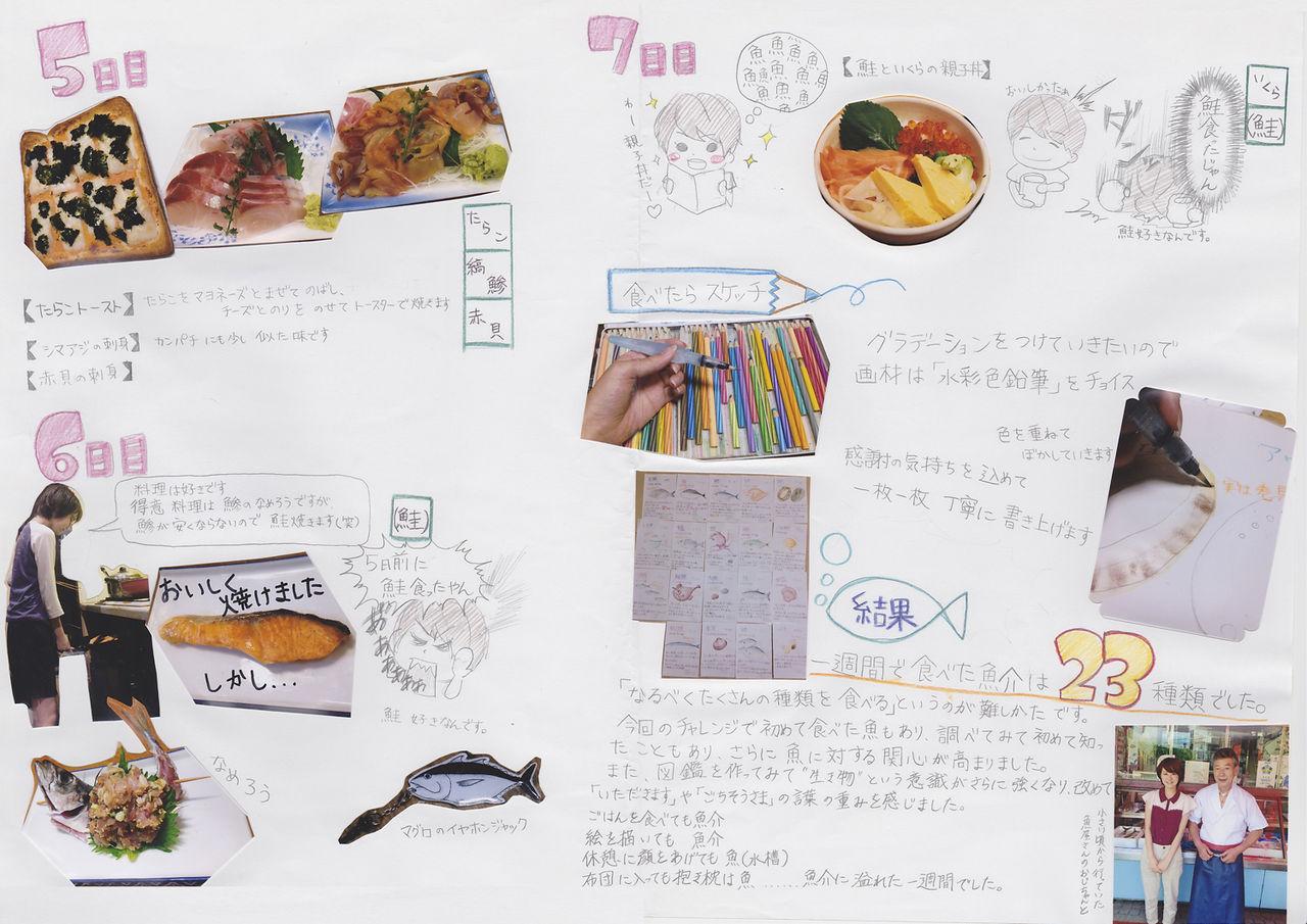 ドリーム・ドリーム・パーティーブログは、専門学校 日本工学院の公式コンテンツです。
