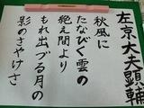 7青島由加里