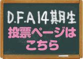 14c8a1e5