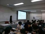 HTML5モバイルアプリ開発セミナー_4302