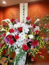 花(祝卒業)