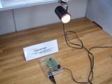 万能調光器