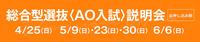 bnr_conference_ao