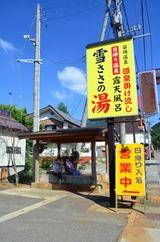 2012_富士0731 (15)
