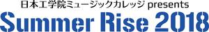 SR2018_TEXT_logo