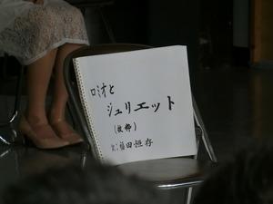 CIMG7944★