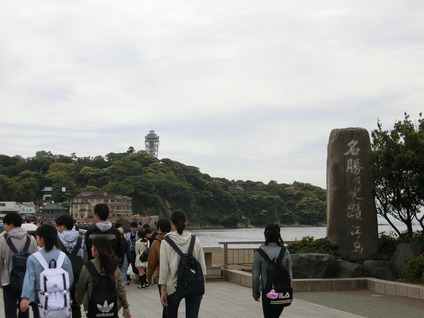 学生江ノ島