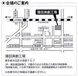 kamaen-map