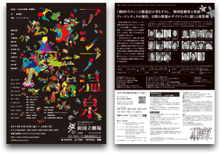 thum_leaflet01