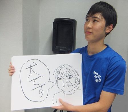 黒田将気の紹介