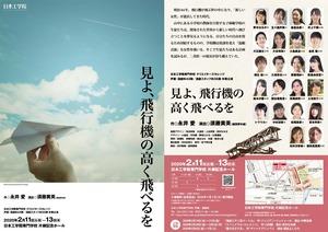 img_sec1_poster_zoom