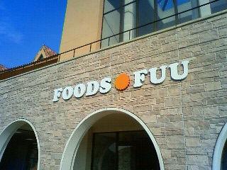 foodsfuu1