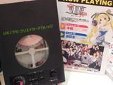TAF3 ドラマCD.jpg