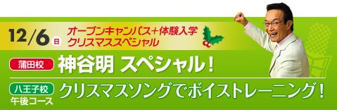blog_seiyu_bnr