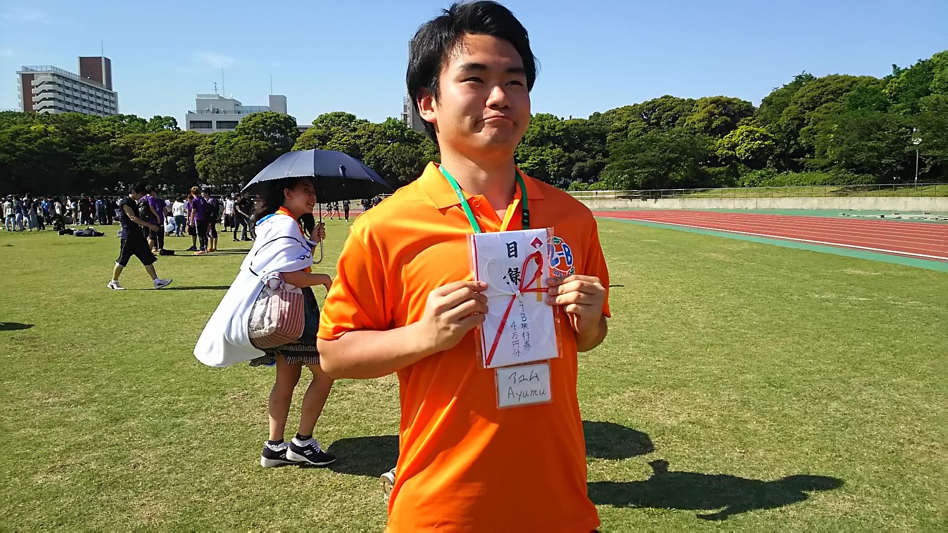 体育祭JTB