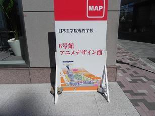 0828体入 (7)