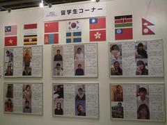 ものづくり2010-6