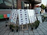 呑川コンサート2