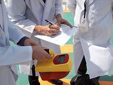 放射線測定4_蒲田