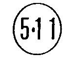 定期検査済消印(様式2)