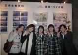 ものづくり2010-5