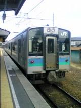 3ee53368.jpg