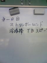 ffee44c1.jpg