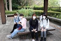 昭和記念公園 (10)