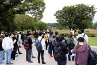 昭和記念公園 (11)
