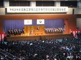 卒業証書授与式-2
