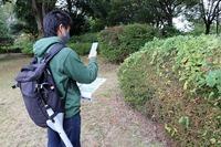 昭和記念公園 (1)