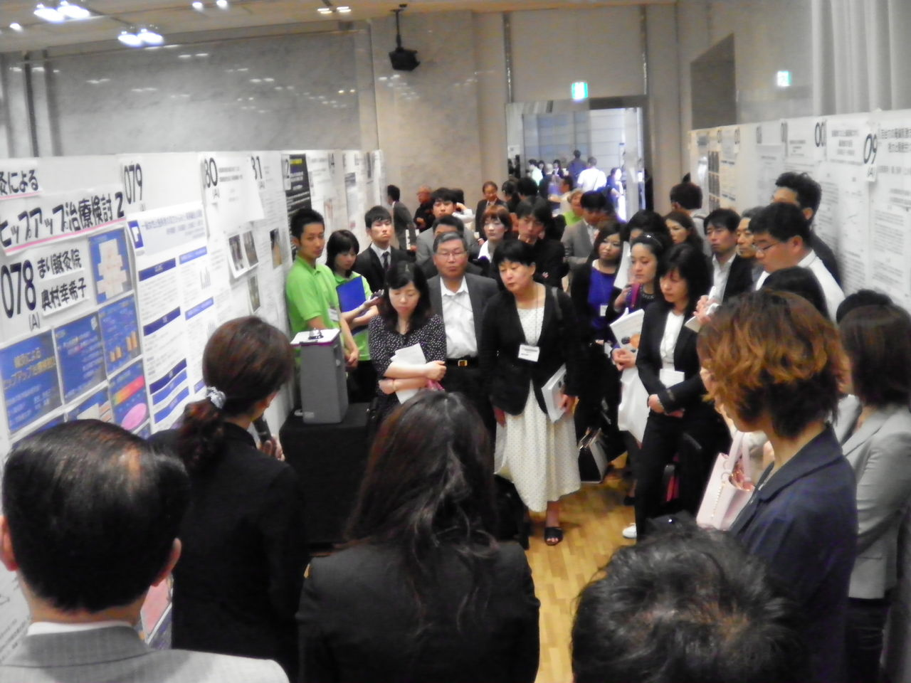 全日本鍼灸学会 学術大会」開催 : 鍼灸科