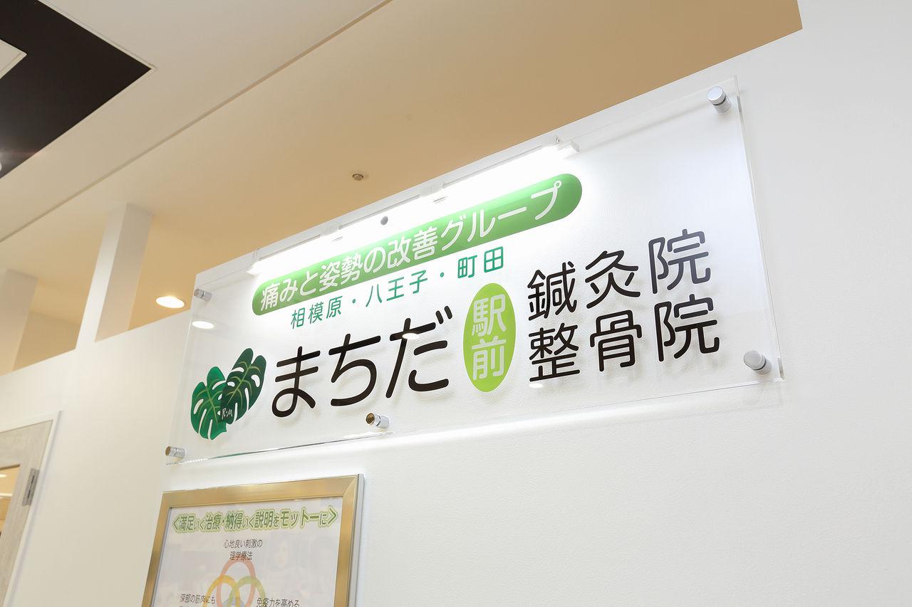 machi-kotu_077