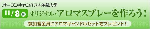 shinkyu_bnr