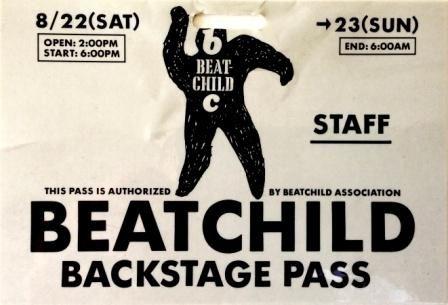 BeatChaild