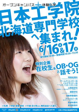 20120616-17_Poster_last