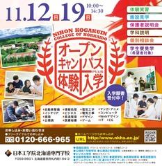 20171112-19_OC_1
