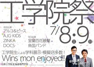 2017_Poster_ok_ol