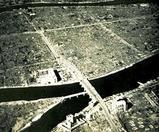 広島原爆投下後1