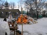 燃え広がる炎